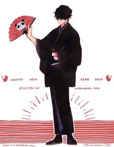 Kobayashi San, Funny Anime Pics, Manga Covers, Happy New Year 2020, Cute Anime Boy, Day Off, Aesthetic Anime, Manhwa, Manga Anime