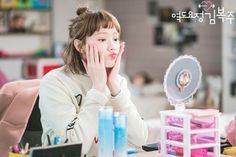 """Find and save images from the """"Dramas & Movies"""" collection by L-Queen ❤ (LoveKpopL) on We Heart It, your everyday app to get lost in what you love. Weightlifting Kim Bok Joo, Weightlifting Fairy, Korean Actresses, Korean Actors, Do You Like Messi, Weighlifting Fairy Kim Bok Joo, Joon Hyung, Kim Book, Swag Couples"""
