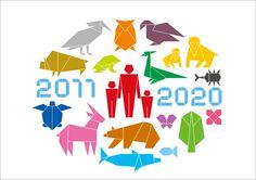 写真少年漂流記: 5月22日は「国際生物多様性の日」です