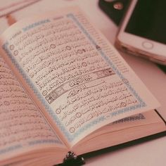 Its Friday.. #reminder .. don't forget to read #surah-Al-kahf ....