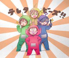 Hot Anime Boy, Anime Art, Character Design, Fandoms, Mosquitoes, Cartoon, Youtube, Comic, Youtubers