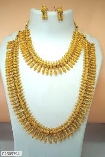 Jewellery Sets Women's Jewelry Sets, Jewelry Shop, Women Jewelry, Pearl Necklace, Beaded Necklace, Buy Jewellery Online, Temple Jewellery, Indian Jewelry