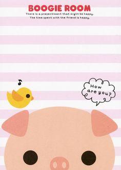 Free Notes: Boogie Room  #free #printables #cute #kawaii #asian #stationary #pig #memo