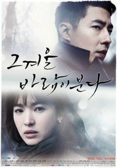 That Winter, The Wind Blows -My favorite korean drama! -Jo In Sung & Song Hye Kyo Jo In Sung, Drama Korea, Romance, Kpop, Kdrama, Netflix, Korean Drama Series, Drama Fever, Drama Drama