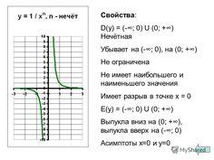 slide_8.jpg (960×720)