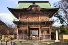 A temple with a peaceful garden that escaped the historical drama in nearby Kamakura to emerge from history with a large collection of priceless books and art.