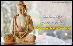 609 Best Telugu Quotes Images In 2019 Telugu Manager Quotes Life