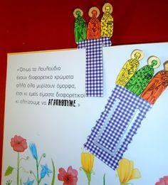 Τρεις Ιεράρχες και νηπιαγωγείο - Popi-it.gr Preschool Activities, Religion, Projects To Try, Playing Cards, Blog, Crafts, Manualidades, Playing Card Games, Blogging
