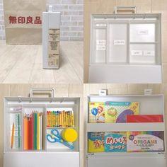 Magazine Rack, Organization, Organizing, Kids Room, Cabinet, Storage, Crafts, Furniture, Home Decor