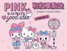 Sanrio Characters #pink (´∀`=)