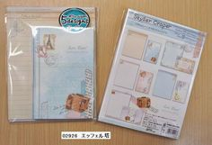 Rakuten: Kamio Japan letterset Skyser Craper 4- Shopping Japanese products from Japan