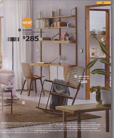 How deep? #6: SVALNAS Wall System — Top 10 Favorite New IKEA Products Countdown