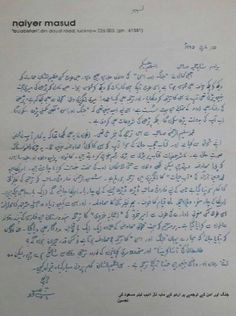 essay on peace in urdu And peace urdu essay best law school personal statement topics buy critical thinking on parents for $10 war and peace urdu essay leeds bradford, etat de louisiane.