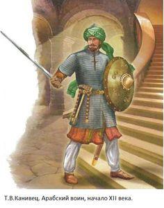 Arab warrior, early-XII c.