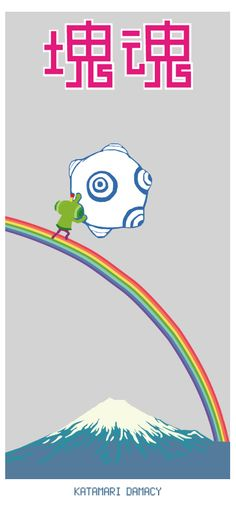 Katamari Over the Rainbow by polycount