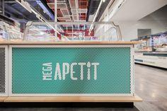 Mega Apetit Concept corner by Studio AE, Bucharest – Romania Brick Detail, Bucharest Romania, Metal Ceiling, Tiles Texture, Gray Interior, White Shop, Retail Design, Architecture, Concept