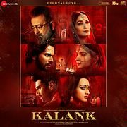 First Class Song First Class Song Download First Class Mp3 Song Free Online Kalank Songs 2019 Hungama Hindi Movies Mp3 Song Mp3 Song Download