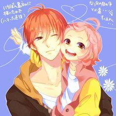 Natsume et Wataru