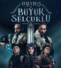 موعد الحلقة الثامنة مسلسل نهضة السلاجقة تابع المسلسل التركي على موقع قصة عشق History Of Islam Epic Journey Great Seljuk
