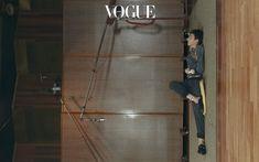 BIGBANG's G-Dragon: 4 Fun Facts About His Solo Comeback Daesung, G Dragon Real Name, Kpop, Bigbang Members, Bigbang G Dragon, Vogue Korea, Ji Yong, Pop Idol, Me Me Me Song
