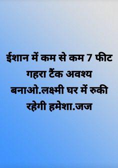 Couples Quotes Love, Couple Quotes, Love Quotes, Hindu Vedas, Positive Energy Quotes, Wedding Thanks, Ayurvedic Remedies, Vedic Mantras, Vastu Shastra