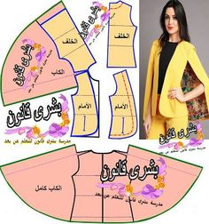 Bushra Law for Tailoring and Sewing: Anatomy of the Blazer .-بشرى قانون للتفصيل و الخياطة: تشريح السترة ا… Bushra Kanoun for detail and sewing: dissection of the Cape jacket exclusively with Bushra Kanoun - Plus Size Sewing Patterns, Dress Sewing Patterns, Clothing Patterns, Long Mermaid Dress, Matches Fashion, Fashion Design Sketches, Coat Patterns, Fashion Sewing, Corsets