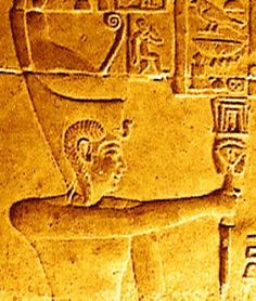 Ihy, Egyptian god of music and joy