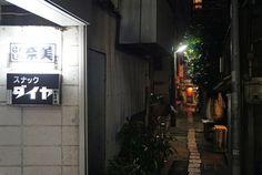 夜散歩のススメ「荒木町路地」東京都新宿区