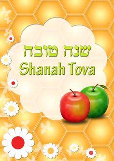 Printable Shanah Tova Card for Rosh Hashanah - my-free-printable-cards.com