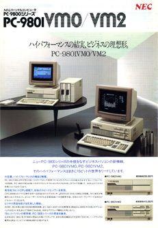 大学生の頃の主力PC。 Micro Computer, Pc Computer, Computer Science, Computer Workstation, Old Computers, Old Phone, Coral Blue, Old Ads, Tech Gadgets