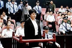 China: Gu Kailai Blames Murder Plot on Mental Breakdown