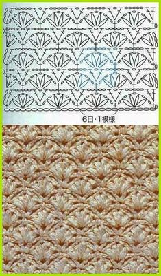 "♥A ""crochet stich, perfect for mermaid tail!"", ""Another gorgeous crochet stich to try."", ""crochet - chart for fan stitch"", ""lots Beau Crochet, Mode Crochet, Crochet Diy, Crochet Motifs, Crochet Diagram, Crochet Stitches Patterns, Crochet Chart, Knitting Stitches, Crochet Designs"