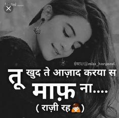 Girly Attitude Quotes, Girl Attitude, Attitude Status, Desi Quotes, Hindi Quotes, Sad Love Quotes, True Quotes, Animal Makeup, Cute Statuses