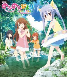 Non Non Biyori (TV Anime) Official Fan Book - Asahigaoka Bunko Dayori -