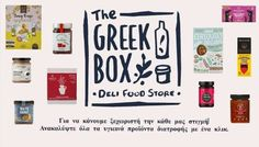 Cream Crackers, Deli Food, Blog, Sweets, Cakes, Breakfast, Rage, Kuchen, Morning Coffee