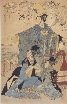 A Samurai and Three Ladies Watching Banded Cranes