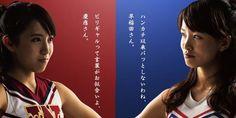 「ビリギャルって言葉がお似合いよ」 早慶戦ポスター、どうしてこうなった?(画像集)