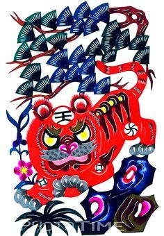 tigre Chinese Theme, Chinese New Year, Chinese Style, Chinese Paper Cutting, Chinese Calendar, Zodiac Symbols, Chinese Zodiac, Folk Art, Paper Crafts