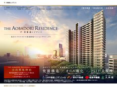 不動産webデザインギャラリー・サイトリンク集 | Real Estate Design Gallery Real Estate Advertising, Real Estate Ads, Advertising Design, Property Ad, Property Design, Wine Design, Ad Design, Hotel Ads, Pop Up Banner