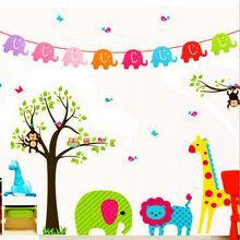 子供かわいい楽しい漫画動物ぶら下げ不織布テージウェディングバナーホオジロライオンズ象フラグの誕生日パーティーの装飾8フラグ/セッ(China)