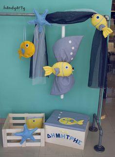 Βαπτιστικό σετ ψαράκι κίτρινο