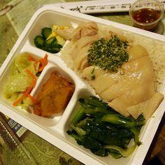超香的海南雞飯啦!Hainanese #Chicken #Rice #lunchbox