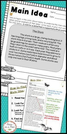 Main Idea Activites! Anchor Charts, main idea posters, graphic organizers, 10 student main idea practice passages building in difficulty, https://www.teacherspayteachers.com/Product/Main-Idea-2122542 (main idea)