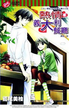 Atsu Atsu Trattoria - An adorable story.