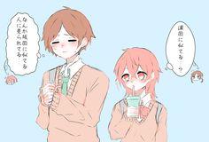 埋め込み Anime Couples, My Arts, Rain, Kawaii, Singer, Japanese, In This Moment, Artist, Cute