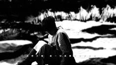 何韻詩 The Science of crying 眼淚教我的事 official mv, via YouTube.