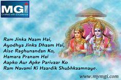 #RamNavami or #SriRamNavami marks the #birthday of Lord Vishnu's seventh #incarnation, Lord #Rama or #Ramachandra. #RamNavmi !!  www.mymgi.com