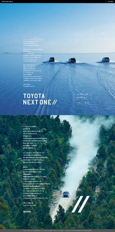 TOYOTA NEXT ONE // _about