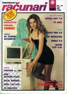 Računari - June 1994