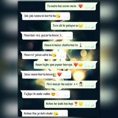 such a lovely song . Family Love Quotes, Cute Love Quotes, Romantic Songs, Romantic Quotes, Understanding Quotes, Funny Chat, Best Love Songs, Funny Conversations, Muslim Love Quotes